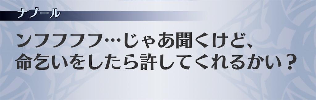 f:id:seisyuu:20210215110707j:plain
