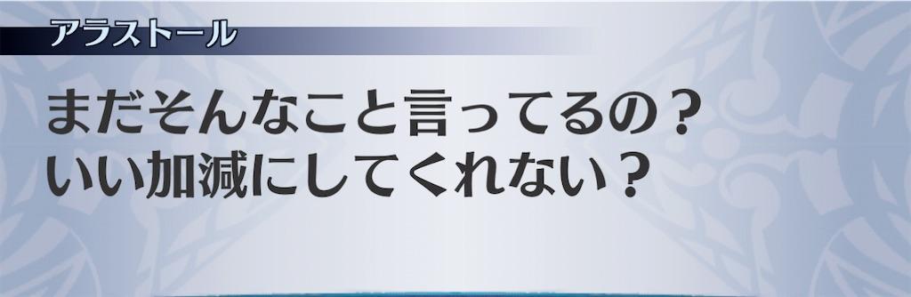 f:id:seisyuu:20210215111455j:plain