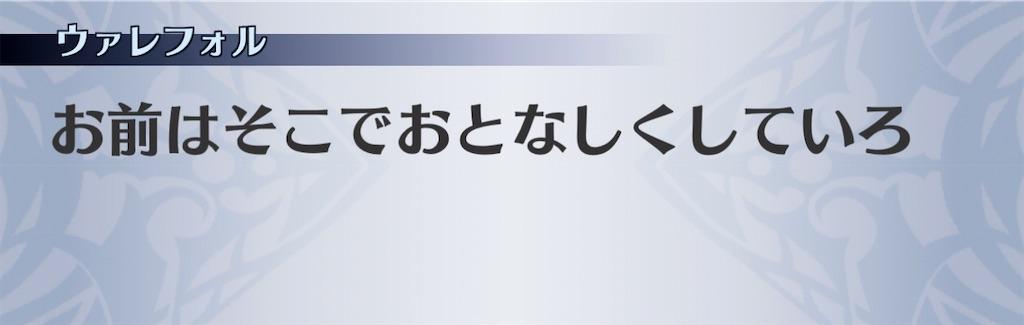 f:id:seisyuu:20210215111859j:plain