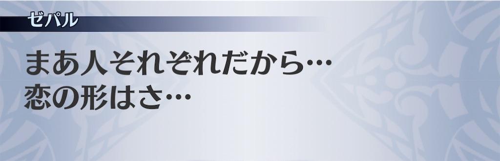 f:id:seisyuu:20210215112432j:plain