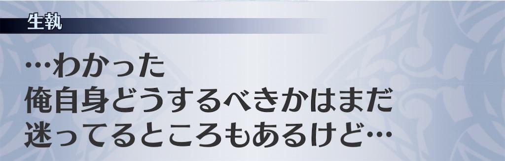 f:id:seisyuu:20210215112530j:plain