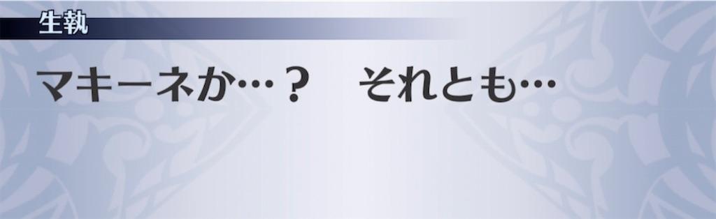 f:id:seisyuu:20210219182846j:plain