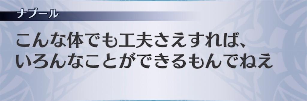 f:id:seisyuu:20210219183630j:plain
