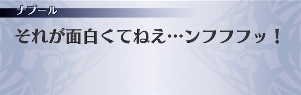 f:id:seisyuu:20210219183819j:plain