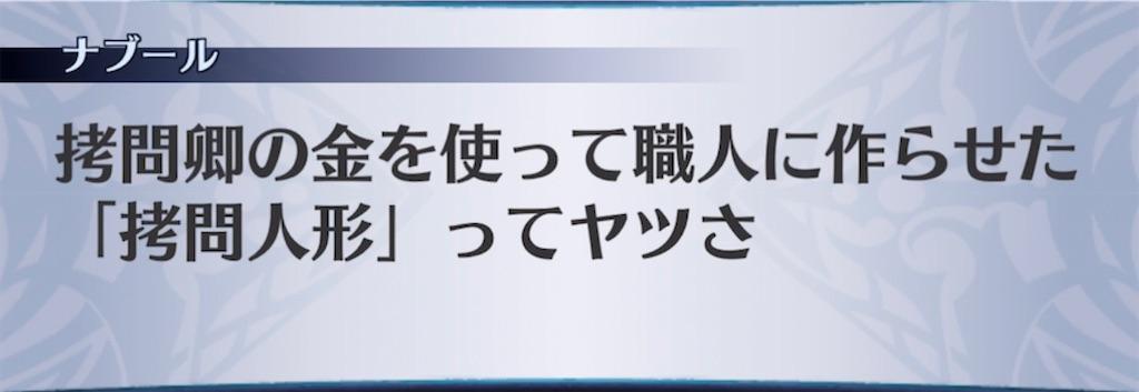 f:id:seisyuu:20210219184129j:plain