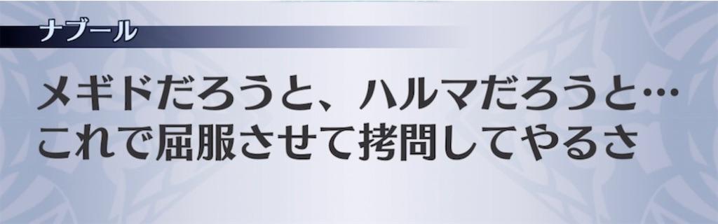 f:id:seisyuu:20210219184136j:plain