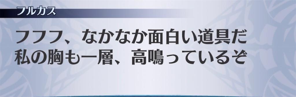 f:id:seisyuu:20210219184302j:plain