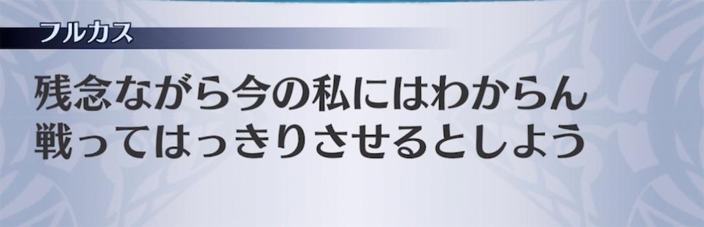 f:id:seisyuu:20210219184311j:plain