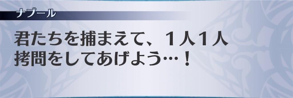 f:id:seisyuu:20210219184512j:plain