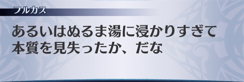 f:id:seisyuu:20210219184823j:plain