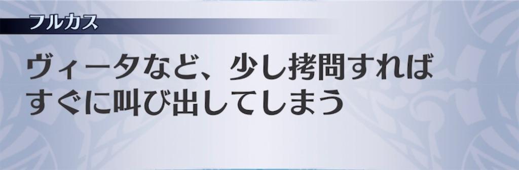 f:id:seisyuu:20210219184831j:plain