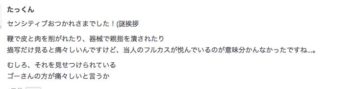 f:id:seisyuu:20210219200343p:plain