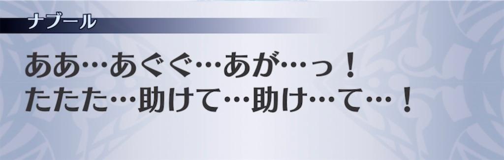 f:id:seisyuu:20210219202434j:plain