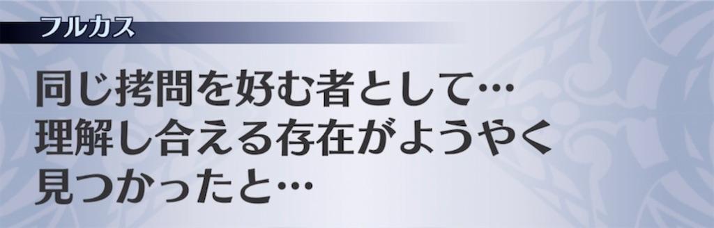 f:id:seisyuu:20210219202548j:plain