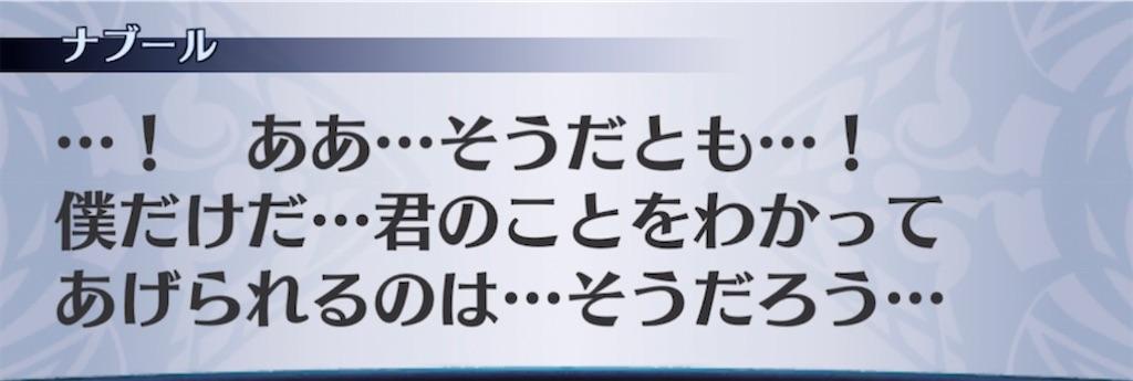 f:id:seisyuu:20210219202707j:plain