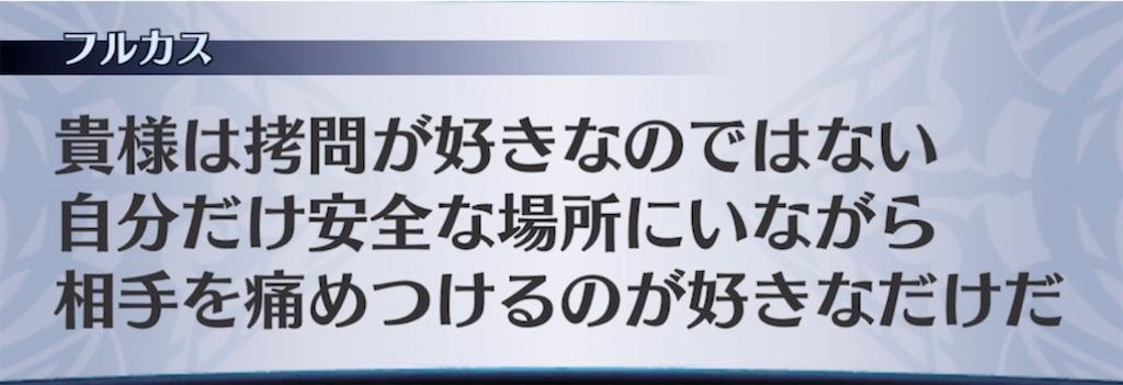 f:id:seisyuu:20210219202716j:plain