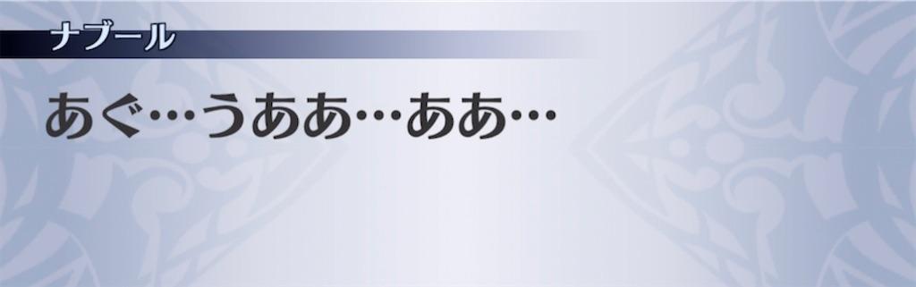f:id:seisyuu:20210219202832j:plain