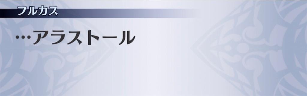 f:id:seisyuu:20210219202938j:plain