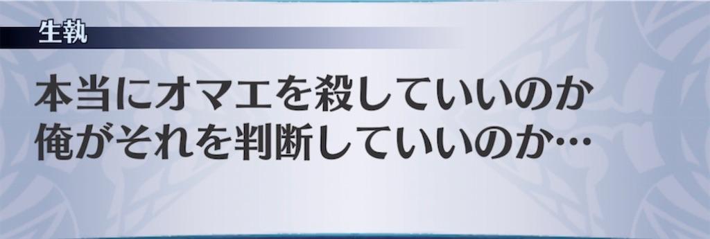 f:id:seisyuu:20210219203833j:plain