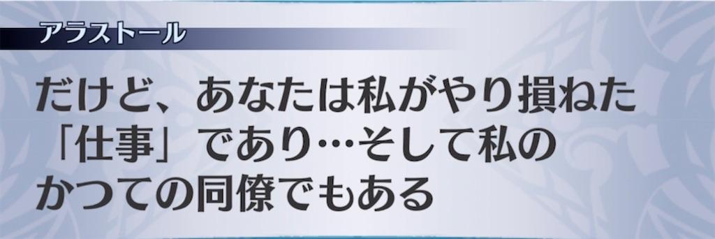 f:id:seisyuu:20210219204121j:plain