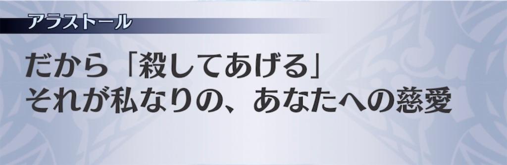 f:id:seisyuu:20210219204127j:plain