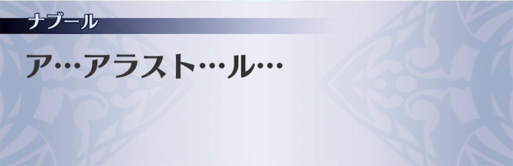 f:id:seisyuu:20210219204131j:plain