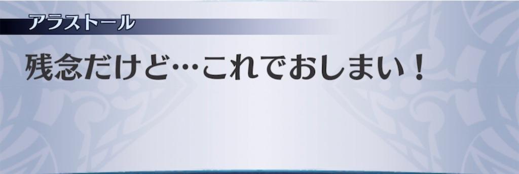 f:id:seisyuu:20210219204135j:plain