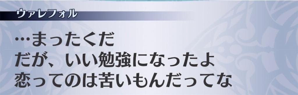 f:id:seisyuu:20210219204318j:plain