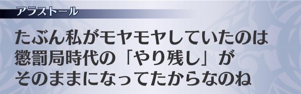f:id:seisyuu:20210219204610j:plain
