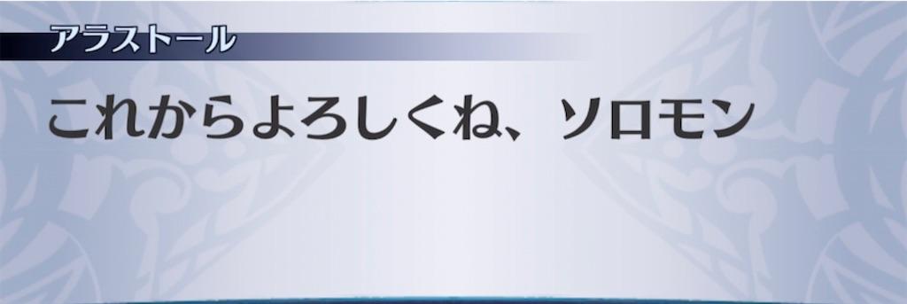 f:id:seisyuu:20210219204733j:plain