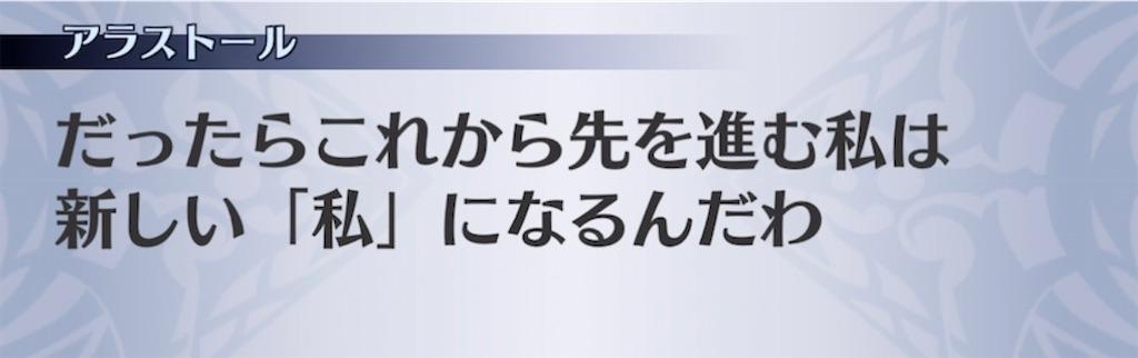 f:id:seisyuu:20210219204756j:plain