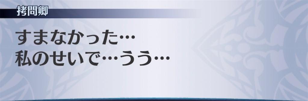 f:id:seisyuu:20210220153248j:plain