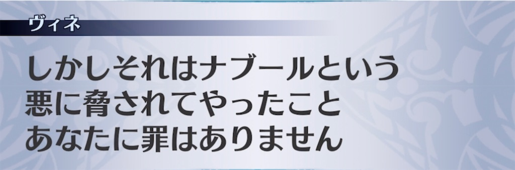 f:id:seisyuu:20210220153551j:plain