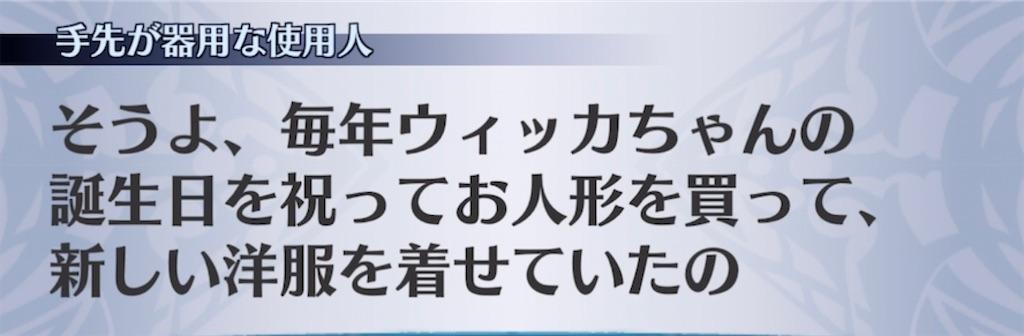 f:id:seisyuu:20210220154258j:plain