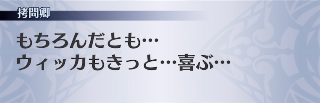 f:id:seisyuu:20210220154628j:plain