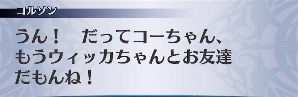 f:id:seisyuu:20210220154633j:plain