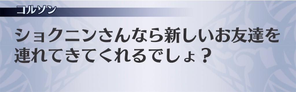 f:id:seisyuu:20210220155057j:plain