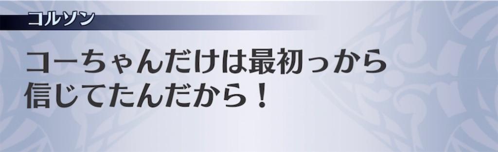 f:id:seisyuu:20210220160012j:plain