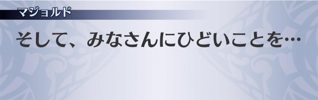 f:id:seisyuu:20210220160259j:plain