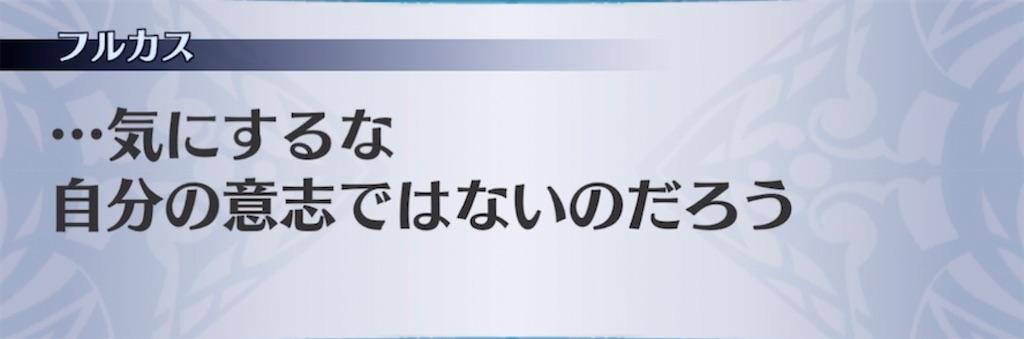 f:id:seisyuu:20210220160416j:plain
