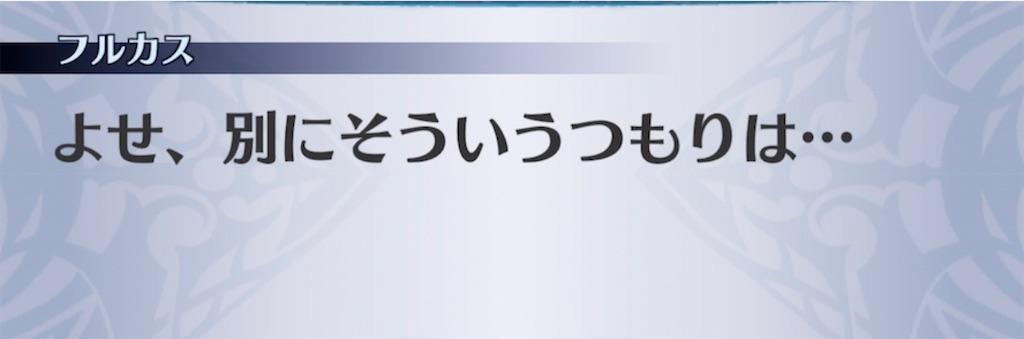 f:id:seisyuu:20210220160611j:plain