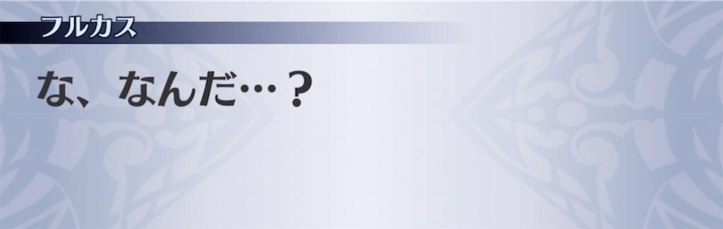 f:id:seisyuu:20210220160622j:plain
