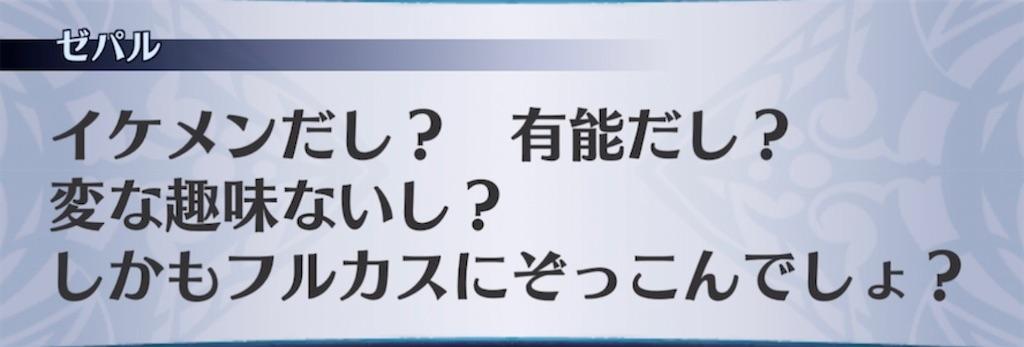 f:id:seisyuu:20210220160807j:plain