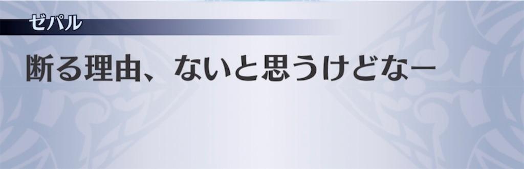 f:id:seisyuu:20210220160811j:plain