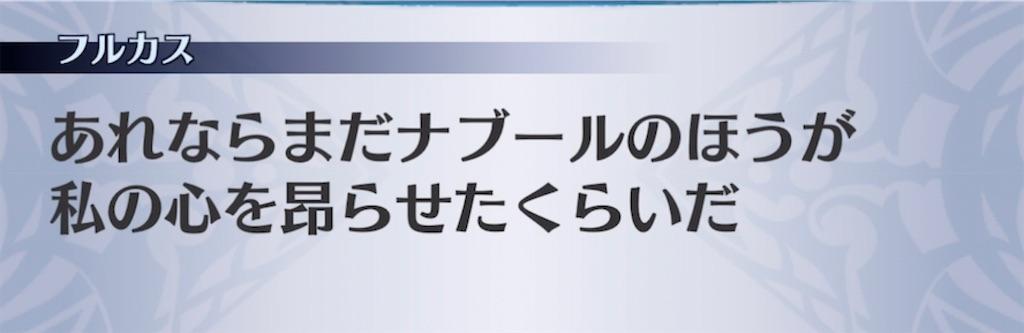 f:id:seisyuu:20210220160821j:plain