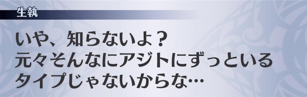 f:id:seisyuu:20210220161016j:plain