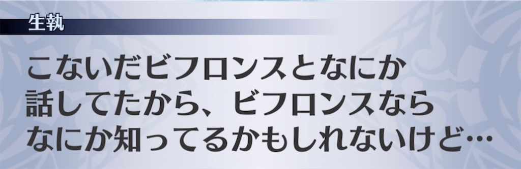 f:id:seisyuu:20210220161027j:plain