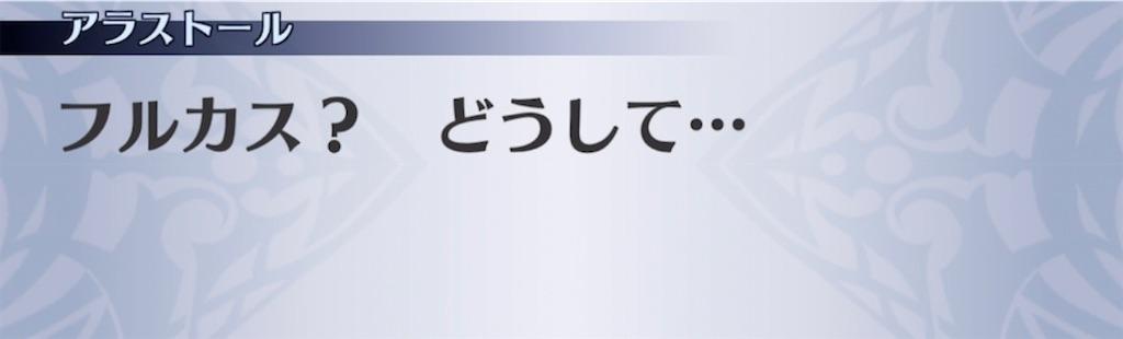 f:id:seisyuu:20210220175805j:plain