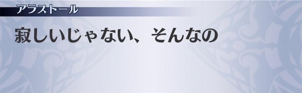 f:id:seisyuu:20210220183123j:plain