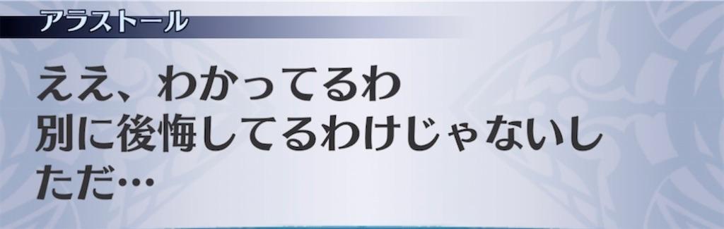 f:id:seisyuu:20210220183335j:plain